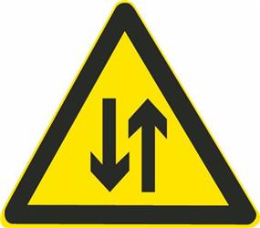 驾校科目一试题模拟考试_这个标志是何含义? - c1科目一